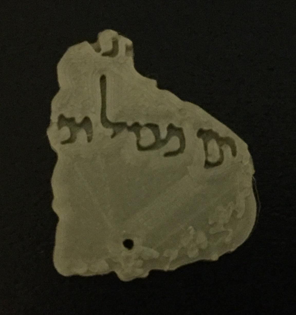 Why 3D Print Dead Sea Scrolls? Some Initial Observations on the Benefits of 3D Printing for Manuscript Reconstruction